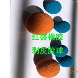 自动胶球清洗排污装置HS厂家海绵球