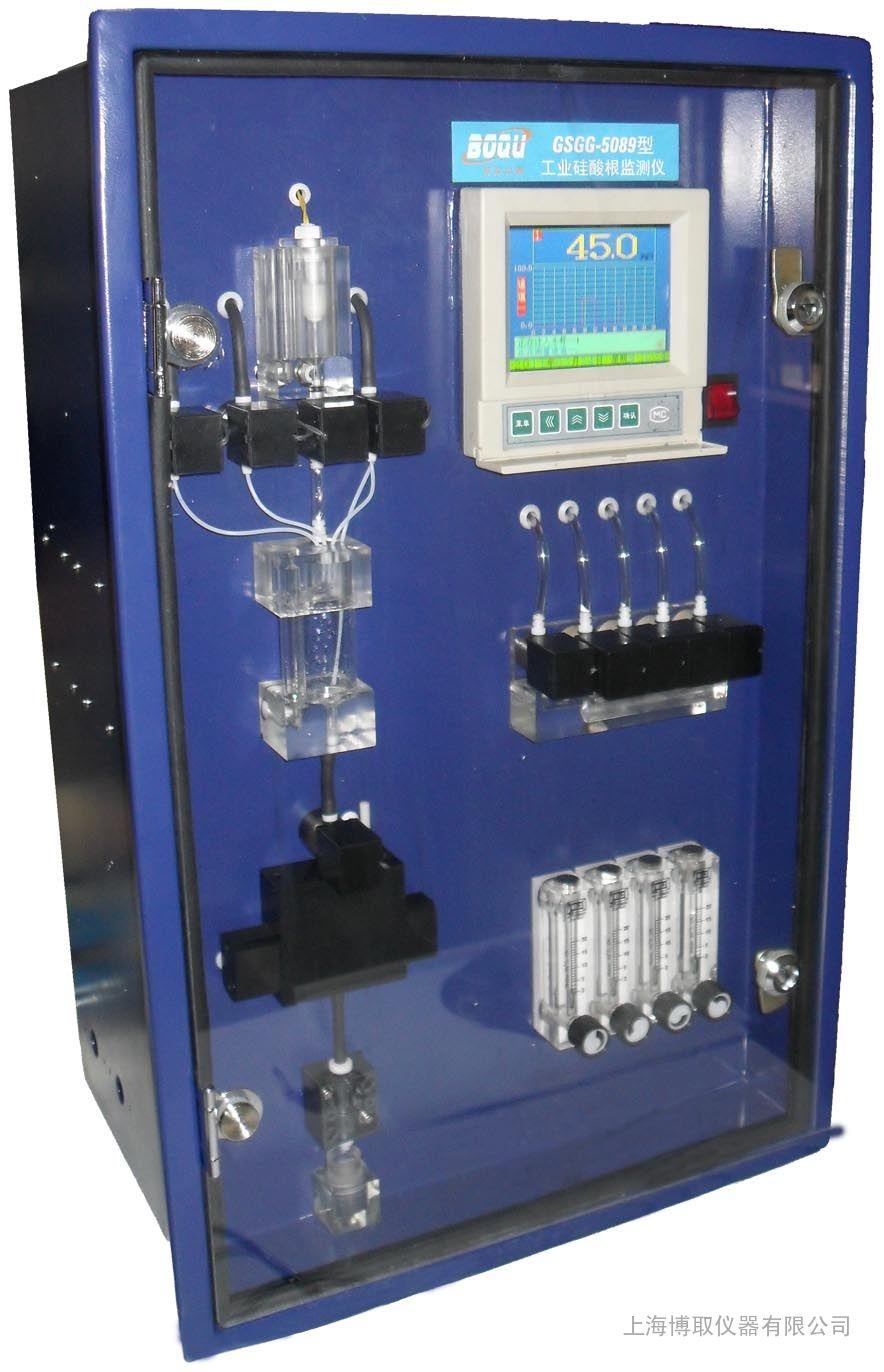 上海博取仪器在线硅酸根分析仪,工业硅表GSGG-5089