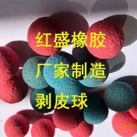 《销售》自动胶球清洗装置、HS厂家生产