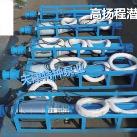 矿用潜水泵厂家价格型号