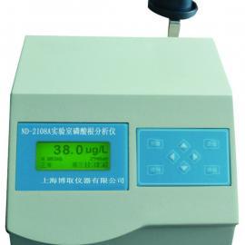 上海博取仪器实验室磷酸根分析仪ND-2108A