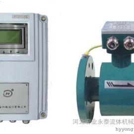LDC分体式电磁流量计 大口径电磁水表 远传型电磁仪表