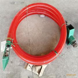普通牛筋软管内径90mm螺旋输送机,长度4米--15米定制