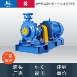 高处冲消防增压泵IS100-80-125单级单吸离心式清水泵