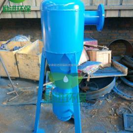 锥形旋流除砂器全自动除砂器