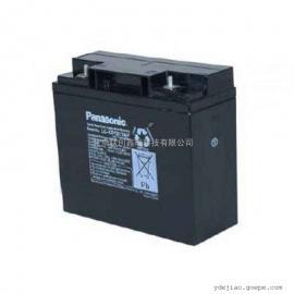 松下蓄电池LC-P1238/12V38Ah铅酸蓄电池现货报价产品性能