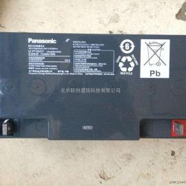 沈阳松下阀控式铅酸蓄电池LC-P系列铅酸蓄电池现货报价