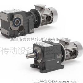 铸铁齿轮减速机诠世TRANSTECNO替代SEW进口齿轮减速机