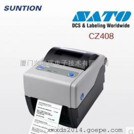 SATO佐藤 CZ408TT 200点桌面型条码打印机/医疗条码签打印机