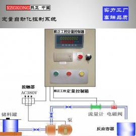 涡轮流量计定量控制系统
