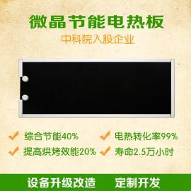 工业烤箱节能改造,工业烤炉节能改装,隧道炉改造综合提效40%以上