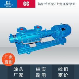 管道卧式多级泵 离心泵 锅炉给水增压循环泵 清水热水泵