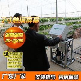 广东施肥机械厂家 武鸣沃柑种植水肥一体化设备自动灌溉智能控制