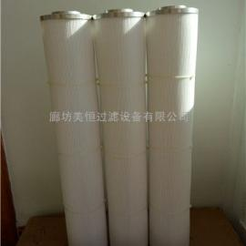 美恒DH320*1000自洁式空气滤芯