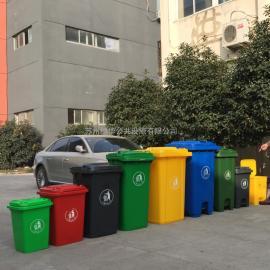 苏州工业园区塑料垃圾桶-工业园区塑料垃圾桶-苏州塑料垃圾桶