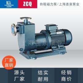 ZCQ 自吸磁力泵 不锈钢自吸磁力泵 耐腐蚀磁力泵 自吸泵防爆