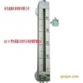 GZS-D 型�保�厥诫p色石英玻璃管液位� 石英管�p色液位�