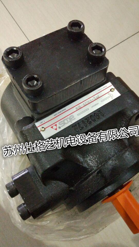 意大利ATOS阿托斯叶片泵PFE-31028/1DU原装现货