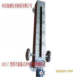 GZS-Z 蒸汽保�厥诫p色石英管液位� 高�� 高�� 石英管液位�
