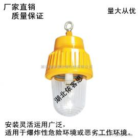 BPC8730防爆平台�粑�粼�/室内外作业照明��_投光��//矿场_采油
