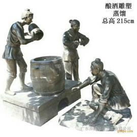 酿酒流程雕塑 民俗酒文化主题雕塑 酒店门口迎宾装饰摆件