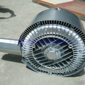 双段旋涡气泵/5.5kw双叶轮高压风机