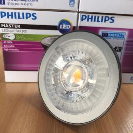 飞利浦调光射灯MASTER PAR30S,9.5W,2700K商场服装店LEDPAR灯