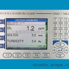 DECKMA OMD-7MKII 多功能油份监测仪