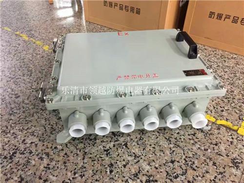 铝合金防爆接线端子箱