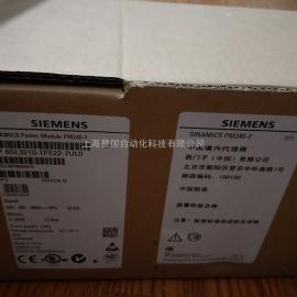 西门子G120变频器PM240-2功率模块11KW
