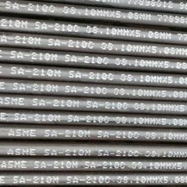 较新DN50低压碳钢管价格