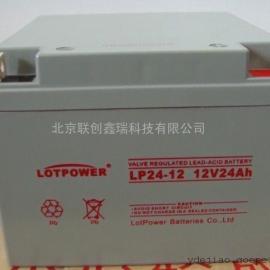 LOTPOWER阀控式铅酸密封蓄电池LP24-12/现货供应12V24Ah现货报价