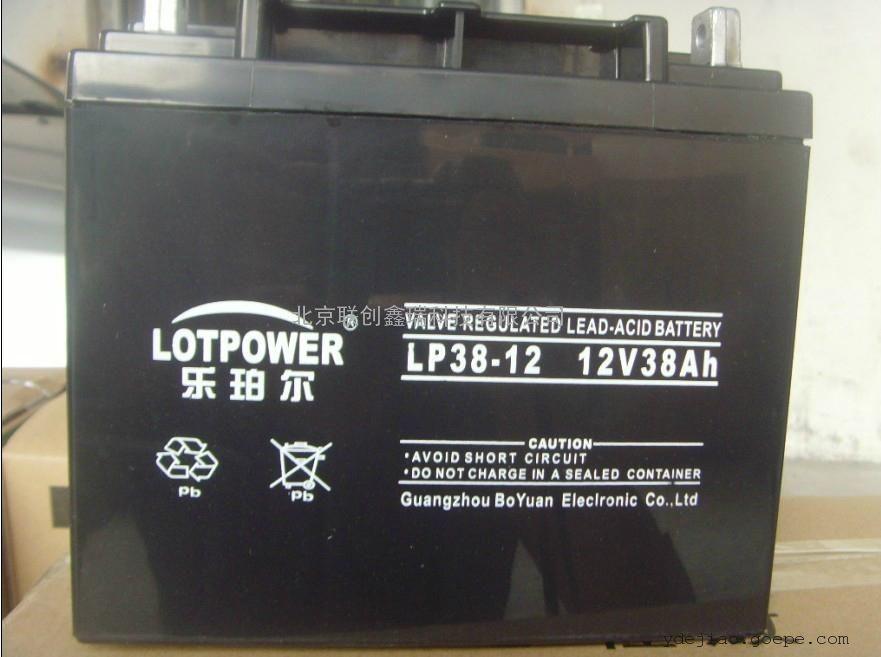 LOTPOWER阀控式铅酸密封蓄电池LP65-12/现货供应12V65Ah原装正品