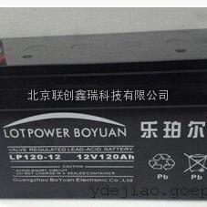 LOTPOWER阀控式铅酸密封蓄电池LP38-12/现货供应12V38Ah厂家直销