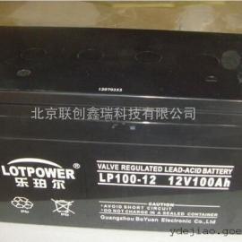 LOTPOWER阀控式铅酸蓄电池LP100-12/现货供应12V100Ah产品特点