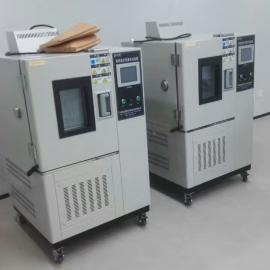 山东高低温循环试验箱/济南高低温交变湿热试验箱/无锡爱思普瑞