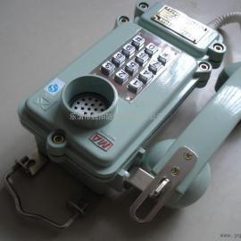 KTH-11按键防爆电话机
