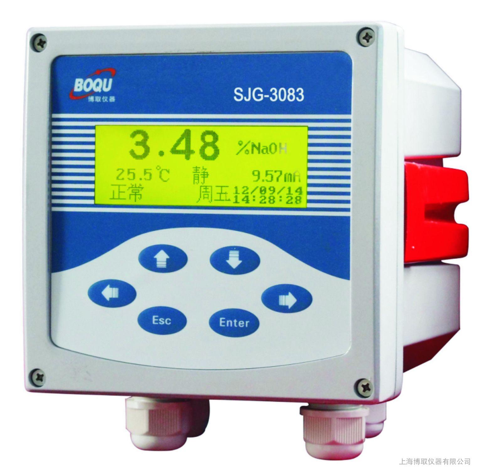工业酸碱浓度计SJG-3083,化工行业仪器,博取酸碱浓度计