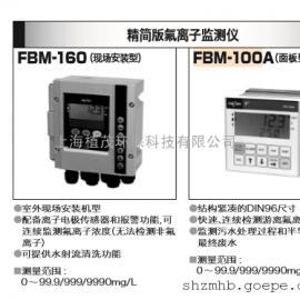 DKK在线盘装型PH计HBM-100A