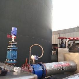 北斗星管道原油泄漏水中油监测仪HBD5-WQA4812-Oil