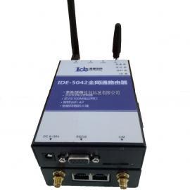 北京工业4G路由器