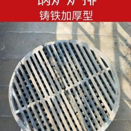 供应生物质炉排 锅炉配件炉箅子 铸铁炉条 圆形炉排