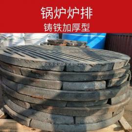 圆形炉排 炉箅子 炉桥 耐热铸铁炉条 锅炉配件