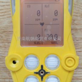 R40型便�y式四合一�怏w�z�y�x
