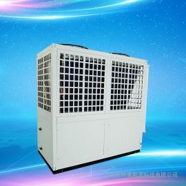超低温 空气源热泵 20P 全国联保