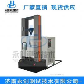 密封胶高温抗拉强度测试机生产厂家