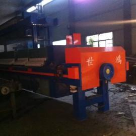 造纸压滤机厂家