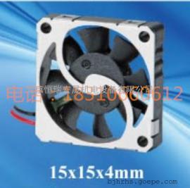 全新正品微型风机RFA1504 尺寸:15*15*4mm 现货供应