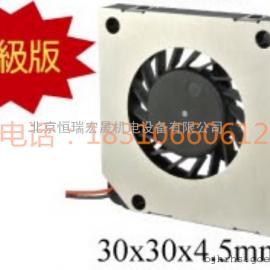 全新正品微型风机RFB3004尺寸:30*30*4.5mm现货供应
