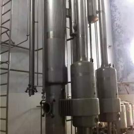 二手全不锈钢多效蒸发器